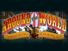 Around The World: азартная онлайн-игра от разработчика Microgaming