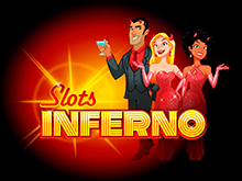 Inferno от Novomatic: азартная игра для опытных игроков
