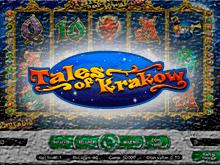 Виртуальные баллы и реальные выигрыши в казино в слоте Tales Of Krakow