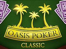 Оазис Покер Классический