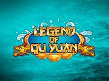 Легенда О Цюй Юане